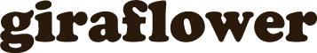 花業界専門の制作・運営の委託・請負サービス【ジラフラワー】